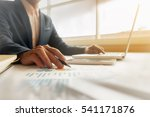 business concept. business... | Shutterstock . vector #541171876