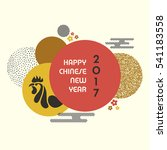 chinese new year greeting... | Shutterstock .eps vector #541183558