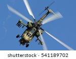dubrovichi  ryazan  russia  ... | Shutterstock . vector #541189702
