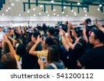 blur press release | Shutterstock . vector #541200112