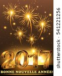happy new year 2017   french... | Shutterstock . vector #541221256