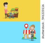 two shopping banners with space ... | Shutterstock .eps vector #541223116