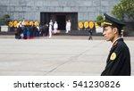 hanoi  vietnam   dec 17  2016 ... | Shutterstock . vector #541230826