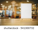 white label on the table. stand ... | Shutterstock . vector #541300732