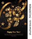happy new year 2017 vector... | Shutterstock .eps vector #541309606