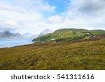 Rural Scottish Panorama. Erica...