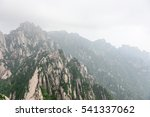 yellow mountains  mount... | Shutterstock . vector #541337062