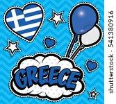 happy birthday greece   pop art ... | Shutterstock .eps vector #541380916