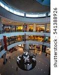 dubai  uae   october 31  world... | Shutterstock . vector #541388926