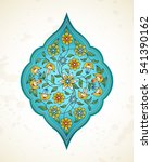 vector element  arabesque for... | Shutterstock .eps vector #541390162