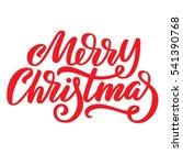 merry christmas red ink brush...   Shutterstock . vector #541390768