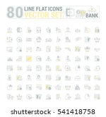 vector graphic set. icons in... | Shutterstock .eps vector #541418758