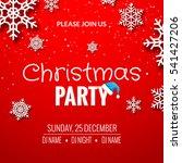 christmas party invitation... | Shutterstock .eps vector #541427206