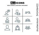 set of 9 communication icons.... | Shutterstock .eps vector #541436422