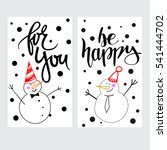 set of greeting christmas cards ... | Shutterstock .eps vector #541444702