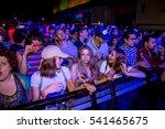barcelona   jun 18  the crowd... | Shutterstock . vector #541465675