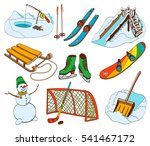 winter sports and recreation... | Shutterstock .eps vector #541467172