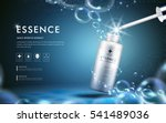 cosmetic droplet bottle ads ... | Shutterstock .eps vector #541489036