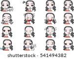 beauty face set | Shutterstock .eps vector #541494382
