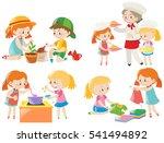 kids doing different chores... | Shutterstock .eps vector #541494892
