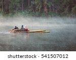 bamboo rafting at pang ung lake ... | Shutterstock . vector #541507012