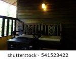 balcony in night | Shutterstock . vector #541523422