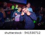 russia  kirov   november  13 ... | Shutterstock . vector #541530712