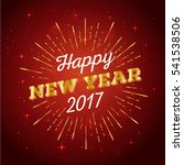 modern happy new year 2017... | Shutterstock .eps vector #541538506