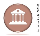 city hall icon. internet button ... | Shutterstock . vector #541585102