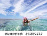 the woman who relaxes on the... | Shutterstock . vector #541592182