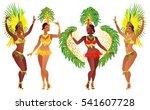 set of brazilian samba dancers. ... | Shutterstock .eps vector #541607728