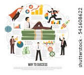 profitable business success key ... | Shutterstock .eps vector #541608622