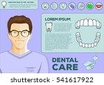 dental problem health care ... | Shutterstock .eps vector #541617922