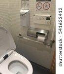white toilet bowl | Shutterstock . vector #541623412
