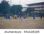 blurred people in playground. | Shutterstock . vector #541628185