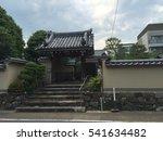 japan house | Shutterstock . vector #541634482
