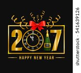modern happy new year 2017... | Shutterstock .eps vector #541639126