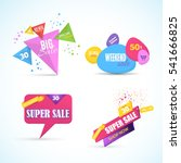 colorful big and super sale... | Shutterstock .eps vector #541666825