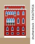 venetian building facade... | Shutterstock .eps vector #541670416