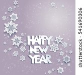 happy new year card | Shutterstock .eps vector #541690306
