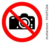 no photo  no camera ... | Shutterstock .eps vector #541691266