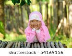 little muslim girl   Shutterstock . vector #54169156