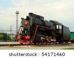 L Series Steam Engine
