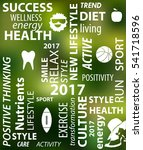 2017 word cloud collage  health ... | Shutterstock .eps vector #541718596