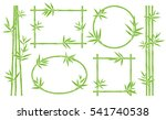bamboo frame collection set.... | Shutterstock .eps vector #541740538