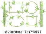 bamboo frame collection set.... | Shutterstock .eps vector #541740538