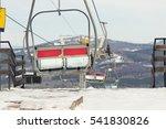 a ski lift on winter landscape | Shutterstock . vector #541830826