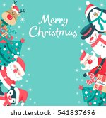the christmas background with... | Shutterstock .eps vector #541837696