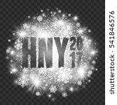 happy new year 2017 vector... | Shutterstock .eps vector #541846576