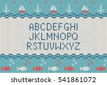 sea knitted font. knitted latin ... | Shutterstock .eps vector #541861072